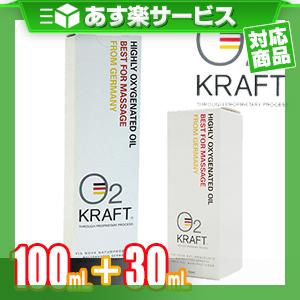 (あす楽対応)(ドイツのマッサージオイル)オーツークラフト (O2 KRAFT) 100ml + 30ml セット - 浸透性に優れた上質なマッサージ用植物性オイルです。