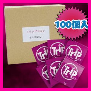 ◆(口内用衛生用品)業務用 トリップマイルドスキン(Trip MILD)100枚入り(C0197)- とっても薄いラップ状のゴムをかぶせるだけ。 感染症の予防にも。業務用のためローションはついておりません。※完全包装でお届け致します。