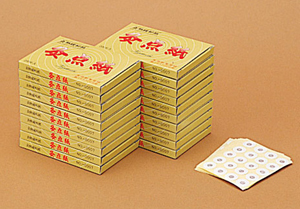 (灸熱緩和紙)灸点紙(きゅうてんし) 200片入り x20箱 - 楽しい施灸で健康管理!【smtb-s】