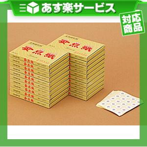 (あす楽対応)(灸熱緩和紙)灸点紙(きゅうてんし) 200片入り x20箱 - 楽しい施灸で健康管理!【smtb-s】