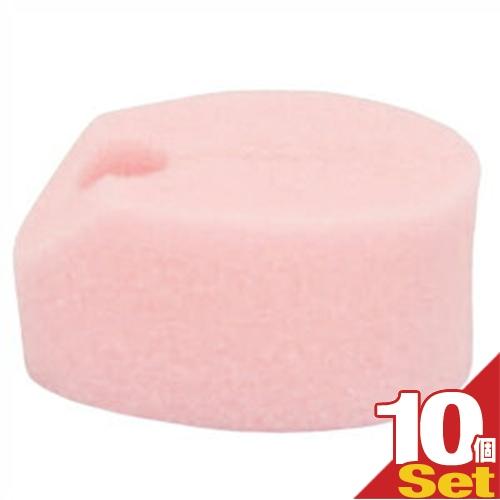 (あす楽対応)メルシーBeep(ビープ) ウェットタイプ x10個セット - 天然海綿、海綿スポンジに変わる新素材登場!!減菌処理済みで安心!