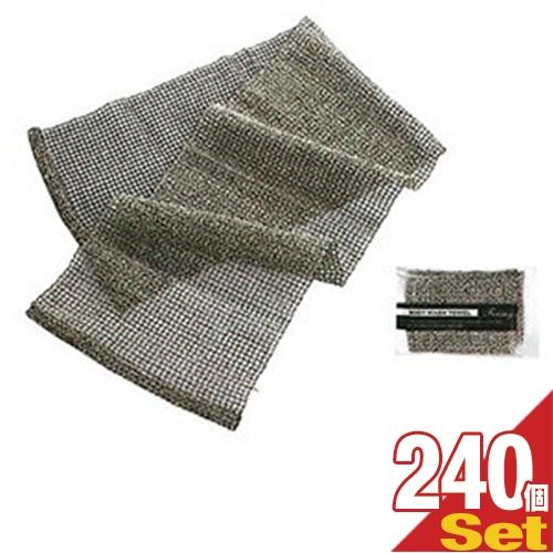 (あす楽対応)(ホテルアメニティ)(浴用タオル)個包装 ボディウォッシュタオルフォーミー(BODY WASH TOWEL Foamy) × 240個セット - 泡立ちで選ぶならこれ!クリーミィな泡立ちが楽しめるタオル。コンパクトで携帯に便利。