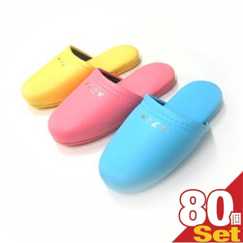(名入れ:新規用)子供用レザー調スリッパ  x 80足(型版代+印刷代込み!) 3色からお選びください! 【smtb-s】