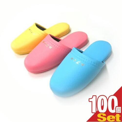 (名入れ:リピート用)子供用レザー調スリッパ  x 100足(印刷代込み!) 3色からお選びください! 【smtb-s】