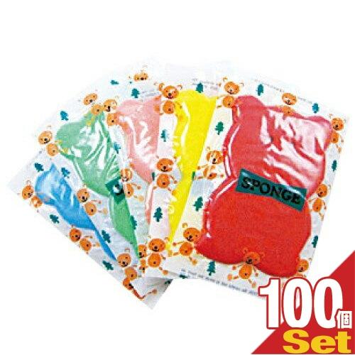 (あす楽対応)(ホテルアメニティ)(個包装)アニマルスポンジ クマさん (ANIMAL SPONGE BEAR) 色は当店おまかせ!くまさんスポンジ ×100個セット - ボディスポンジ、バススポンジ、キッチンスポンジ