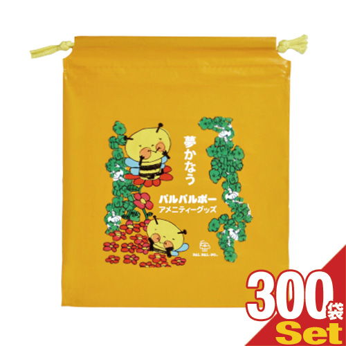 (あす楽対応)(ホテルアメニティ)業務用 パルパルポー(PAL PAL・PO) 子供用 シングルバッグ×300袋セット - 可愛いキャラクターが描かれたビニール巾着バッグです。【smtb-s】