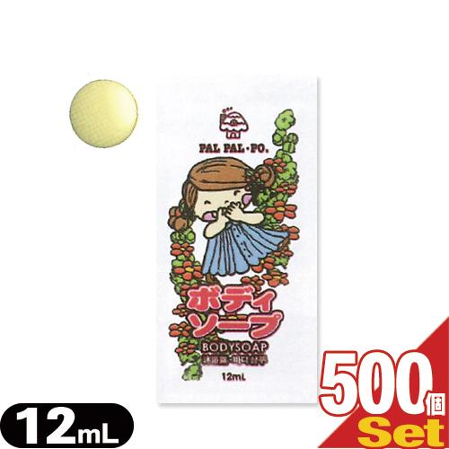 (あす楽対応)(ホテルアメニティ)(個包装)業務用 パルパルポー(PAL PAL・PO) 子供用 ボディソープ(12mL) フローラルの香り × 500袋セット - 可愛いキャラクターが描かれたボディソープです。【smtb-s】