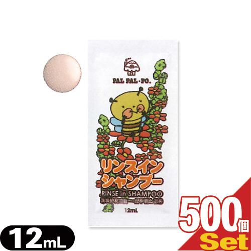 (あす楽対応)(ホテルアメニティ)(個包装)業務用 パルパルポー(PAL PAL・PO) 子供用 リンスインシャンプー(12mL) フローラルの香り × 500袋セット - 可愛いキャラクターが描かれたリンスインシャンプーです。【smtb-s】