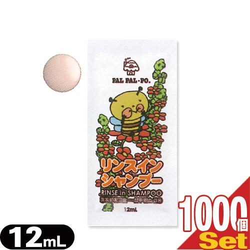 (ホテルアメニティ)(個包装)業務用 パルパルポー(PAL PAL・PO) 子供用 リンスインシャンプー(12mL) フローラルの香り × 1000袋セット - 可愛いキャラクターが描かれたリンスインシャンプーです。【smtb-s】