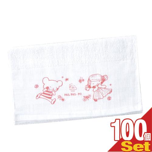 (あす楽対応)(ホテルアメニティ)(個包装)業務用 パルパルポー(PAL PAL・PO) 子供用 白タオル 140匁(W320×H1800mm) × 100枚セット - 可愛いキャラクターが描かれたタオルです。【smtb-s】