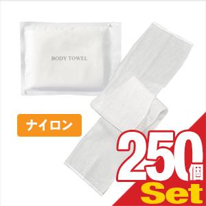 (ホテルアメニティ)(浴用タオル)個包装 ボディタオル(BODY TOWEL) NS-003 ×250個セット - クリーミィな泡立ちが楽しめるボディウォッシュタオル。背中も洗えるロングタイプ。圧縮タイプの体洗いナイロンボディタオル!コンパクトで持ち運びにも最適です。【smtb-s】