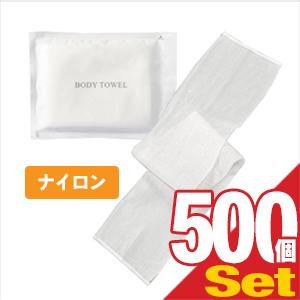 (ホテルアメニティ)(浴用タオル)個包装 ボディタオル(BODY TOWEL) NS-003 ×500個セット - クリーミィな泡立ちが楽しめるボディウォッシュタオル。背中も洗えるロングタイプ。圧縮タイプの体洗いナイロンボディタオル!コンパクトで持ち運びにも最適です。【smtb-s】