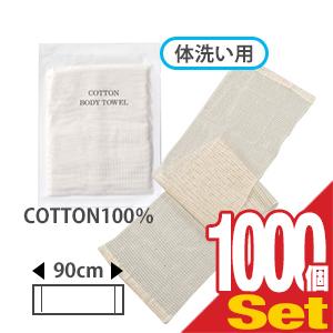 (ホテルアメニティ)(浴用タオル)個包装 コットンボディタオル(COTTON BODY TOWEL) 圧縮タイプ × 1000個セット - お肌にやさしいコットンタオル。旅先でも優しい素材で洗いたい方に。コンパクトで携帯に便利。