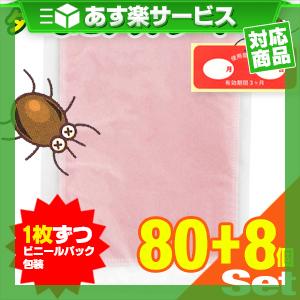 (あす楽対応)(日本製ダニ対策用品)ダニよせゲットシート(80+8枚 計88枚) - 置くだけでダニを誘引一気に退治! 殺虫剤は使用せず安全・安心・清潔! 1枚づつビニル包装対応!