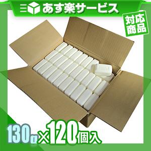 (あす楽対応)(ホテルアメニティ)(業務用)(送料無料)(化粧石けん・固形石鹸)クラシエ(Kracie)絹石鹸  ホワイトフローラル (130g)×120個(1ケース) - きめ細やかなシルクの泡立ち。しっとり洗い上げるボディ石けん。