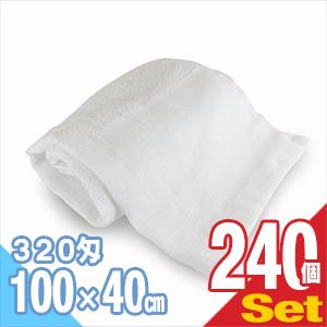 (ホテルアメニティ)業務用 スポーツタオル(大判タオル) 平地付き 綿100% 320匁 (100x40cm) × 240枚セット - 性別を問わない清潔感のあるシンプルなデザイン。軽くて乾きやすい。 少し大きめのフェイスタオル、子供用バスタオル。- 簡易包装です。