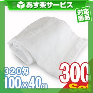 (あす楽対応)(ホテルアメニティ)業務用 スポーツタオル(大判タオル) 平地付き 綿100% 320匁 (100x40cm) × 300枚セット - 性別を問わない清潔感のあるシンプルなデザイン。軽くて乾きやすい。