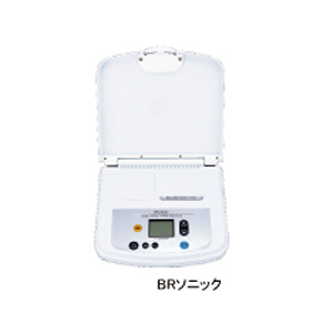 (超音波骨折治療器)BRソニック 【smtb-s】