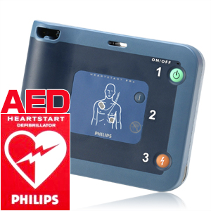 (自動体外式除細動器)フィリップス(PHILIPS)製 AEDハートスタート FRx - 使いやすさx小児用キー採用のAED。AEDは救命処置のための医療機器です。【smtb-s】