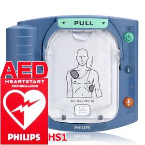 (自動体外式除細動器)フィリップス(PHILIPS)製 AEDハートスタート HS1 - 電極パッドと本体を一体化、使いやすさにこだわったAED。AEDは救命処置のための医療機器です。【smtb-s】