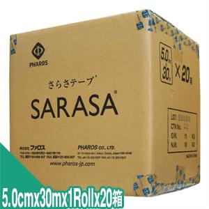 (省スペースデリーズナブル)(PHAROS/ファロス)さらさテープ(SARASA TAPE) 幅5cm 業務用 30m x20箱(1ケース) - 人気の5cmx30m【smtb-s】
