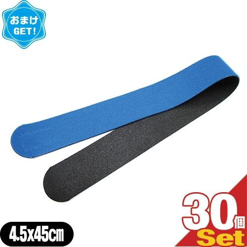 (さらに選べるおまけGET)(伸縮性抜群)(正規代理店)アシスト(ASSIST) マジックベルト ブルー 4.5×45cm (45×450mm)×30個セット - 従来のマジックベルトの進化版!裏地がウレタン素材で軽くソフト。