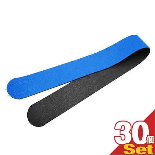 (さらに選べるおまけGET)(伸縮性抜群)(正規代理店)アシスト(ASSIST) マジックベルト ブルー 10×120cm (100×1200mm)×30個セット - 従来のマジックベルトの進化版!裏地がウレタン素材で軽くソフト。