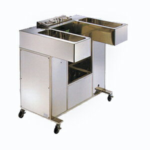 (超音波気泡浴装置)オンパー四肢温浴装置 KU-X(SH403A)【smtb-s】