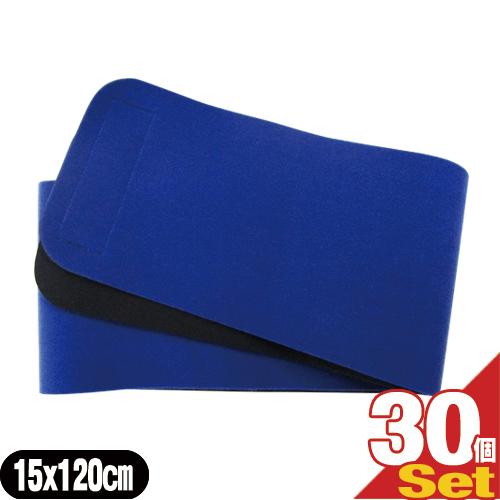 (正規代理店)(腰部固定帯)(サポーター・バンテージ)サンポー 巾広マジックベルトR ロイヤルブルー 大(15×120cm)×30個セット(SM-258A) - 患部の固定用・荷物の結束用など、いろいろな用途にご利用していただえけます。【smtb-s】