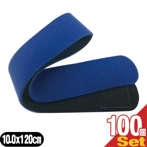 (正規代理店)(腰部固定帯)(サポーター・バンテージ)サンポー 巾広マジックベルトR ロイヤルブルー 中(10×120cm)×100個セット(SM-258B) - 患部の固定用・荷物の結束用など、いろいろな用途にご利用していただえけます。【smtb-s】