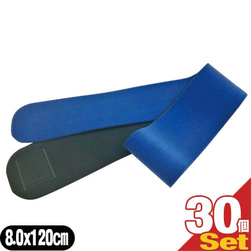 (正規代理店)(腰部固定帯)(サポーター・バンテージ)サンポー 巾広マジックベルトR ロイヤルブルー 小(8×120cm)×30個セット(SM-258C) - 患部の固定用・荷物の結束用など、いろいろな用途にご利用していただえけます。【smtb-s】