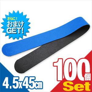 (さらに選べるおまけGET)(伸縮性抜群)(正規代理店)アシスト(ASSIST) マジックベルト ブルー 4.5×45cm (45×450mm)×100個セット - 従来のマジックベルトの進化版!裏地がウレタン素材で軽くソフト。