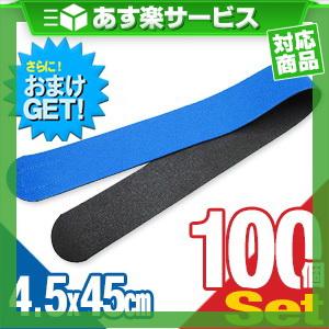 (あす楽対応)(さらに選べるおまけGET)(伸縮性抜群)(正規代理店)アシスト(ASSIST) マジックベルト ブルー 4.5×45cm (45×450mm)×100個セット - 従来のマジックベルトの進化版!裏地がウレタン素材で軽くソフト。【smtb-s】