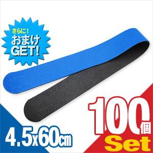 (さらに選べるおまけGET)(伸縮性抜群)(正規代理店)アシスト(ASSIST) マジックベルト ブルー 4.5×60cm (45×600mm)×100個セット - 従来のマジックベルトの進化版!裏地がウレタン素材で軽くソフト。