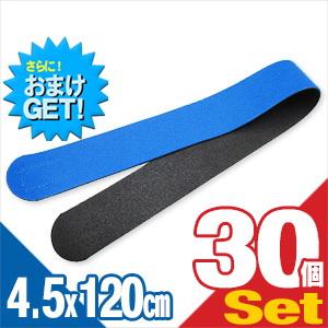 (さらに選べるおまけGET)(伸縮性抜群)(正規代理店)アシスト(ASSIST) マジックベルト ブルー 4.5×120cm (45×1200mm)×30個セット - 従来のマジックベルトの進化版!裏地がウレタン素材で軽くソフト。