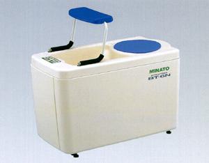 ☆バイサタイザーBT-6N(上・下肢浴用) (SI-335) ※ご購入の際は(確認事項)がありますのでご連絡願います。【smtb-s】