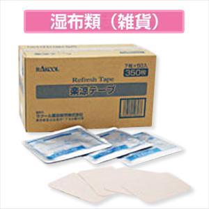 ☆(ラクール薬品)楽涼テープ(800513)湿布類(雑貨)