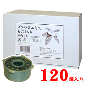 ユーフォリアQ(SO-236)専用もぐさ入りカセット(120個セット!)【smtb-s】
