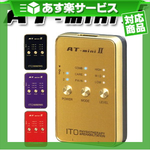 (あす楽対応)(伊藤超短波)低周波治療器 AT-miniII(AT-mini2/ATミニ2)(カラー:4色から選択!) - ATmini2では電極の数が4個に増え、同時に2箇所の治療が可能になりました。【smtb-s】