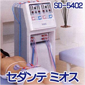 (メディカル総合カタログ製品)セダンテ ミオス SD-5402(SE-443)-(承認番号:220AIBZ00097000)【smtb-s】