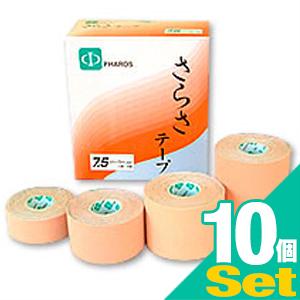 ファロス さらさ テープ(PHAROS SARASA TAPE) x10巻セット(半箱)【smtb-s】