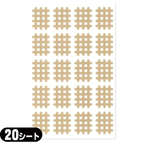 (ネコポス全国送料無料)(スパイラルの田中)エクセル スパイラルテープ Aタイプ(20ピース)業務用:20シート(400ピース) - 打ち抜きタイプの伸縮性粘着テーピング。【smtb-s】