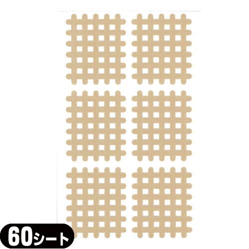 (スパイラルの田中)エクセル スパイラルテープ Cタイプ(6ピース)業務用:60シート(360ピース) - 打ち抜きタイプの伸縮性粘着テーピング。