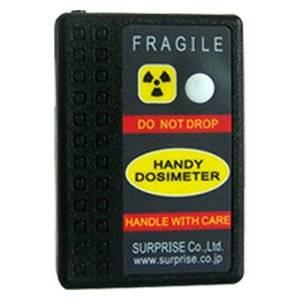 (防災関連商品)(高性能ガイガーカウンター)HANDY DOSIMETER ドシ - ハロゲンGMを内蔵し、X放射線・γ放射線を高精度に検査測定し、放射線量並びに放射線率を表示します。【smtb-s】