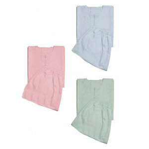 ☆2WAY(ツーウェイ)患者衣10枚アソートセット(ST-431)*合計10枚になるよう選択してください。 ※フリーサイズ(freesize)になります。