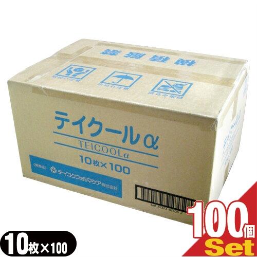(冷却シート)テイコクファルマケア テイクールα(TEICOOL ALPHA) 10枚入り x100袋(合計1000枚) 1ケース売り - ソフトプラスタータイプの冷感シートで天然メントール配合により心地よい刺激でリフレッシュ【smtb-s】