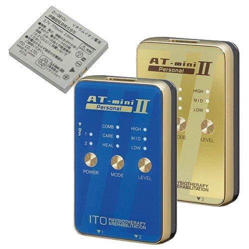 (あす楽対応)(コンディショニングケア機器)伊藤超短波 AT-mini Personal II(ATミニ パーソナル2) + リチウムイオン充電池セット - カラー:2色から選択。アスリートのコンディショニングケアをサポートするポータブル・マイクロカレント【smtb-s】