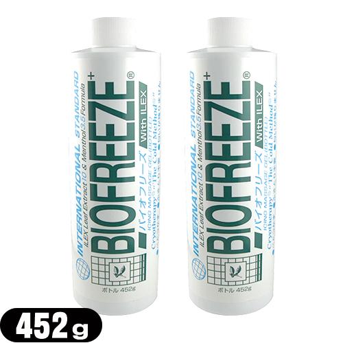(さらに選べるおまけGET)バイオフリーズ(BIOFREEZE) お徳用ボトルタイプ 452g x2個セット - アイシングマッサージジェル(ボディ用)【smtb-s】