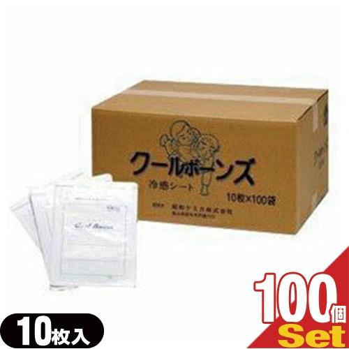 (あす楽対応)(昭和ケミカ )クールボーンズ(10枚入り)x100袋(合計1000枚) - メントール配合湿布。メントールの刺激が穏やかで、ひんやり感を持続させます。【smtb-s】