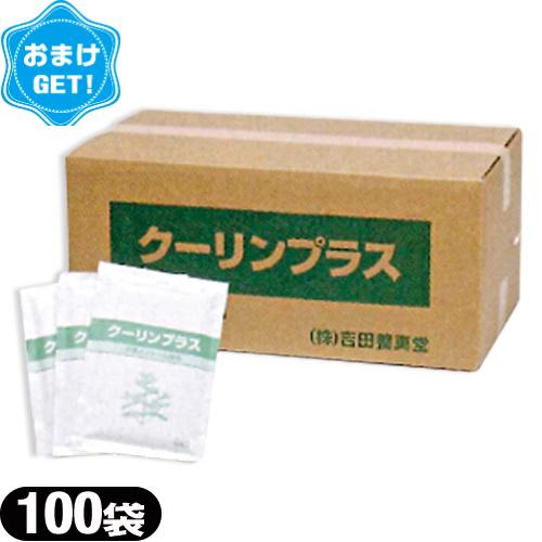 (さらに選べるおまけGET)(天然メントール使用)冷却シート クーリンプラス(10枚入り)x100袋(合計1000枚) 1ケース売り - 肩や腰の冷却に荒れないシート【smtb-s】